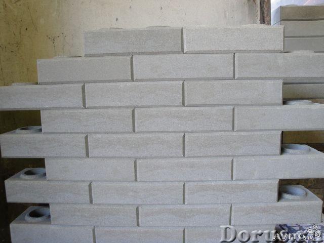 Кирпич для наружных и внутренних стен LEGO - Материалы для строительства - Кирпич для строительства..., фото 3