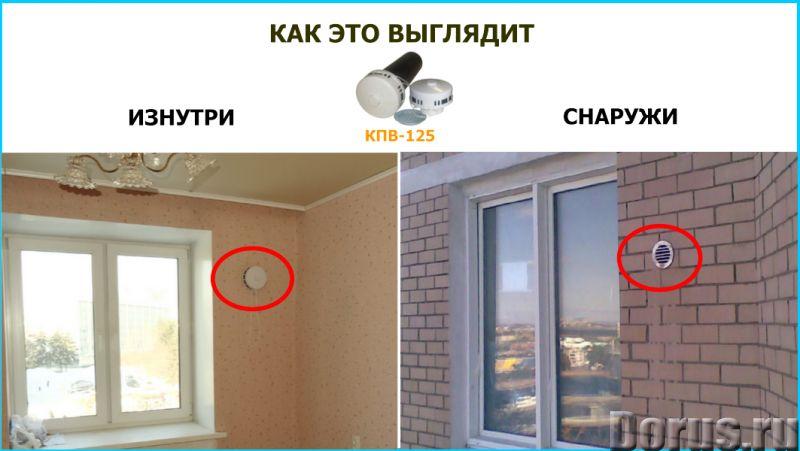 Приточно-вытяжная вентиляция для квартир, частных домов и офисных помещений - Строительные услуги -..., фото 2