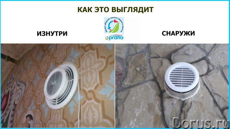 Приточно-вытяжная вентиляция для квартир, частных домов и офисных помещений - Строительные услуги -..., фото 4
